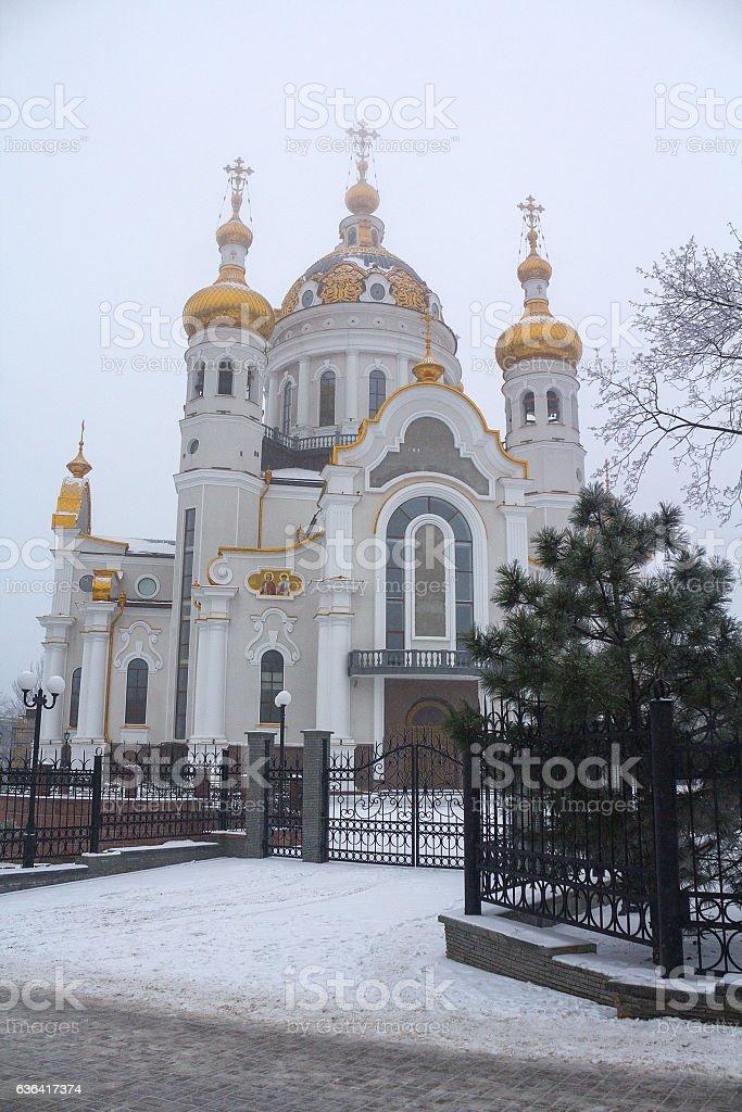 Orthodox church of St. Peter and Fevronia. Donetsk, Ukraine stock photo