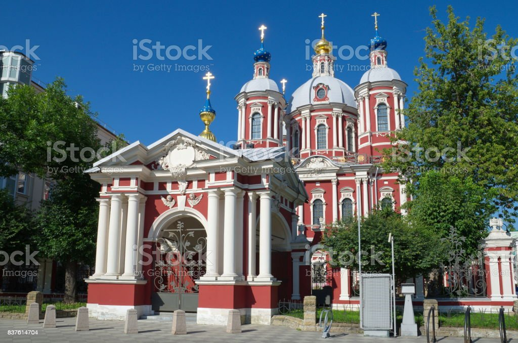 Orthodox Church of the Holy Martyr Clement the Pope of Rome in Zamoskvorechye, Moscow, Russia stock photo