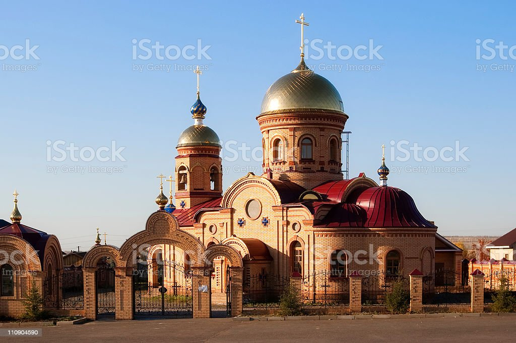 Orthodox Church. royalty-free stock photo