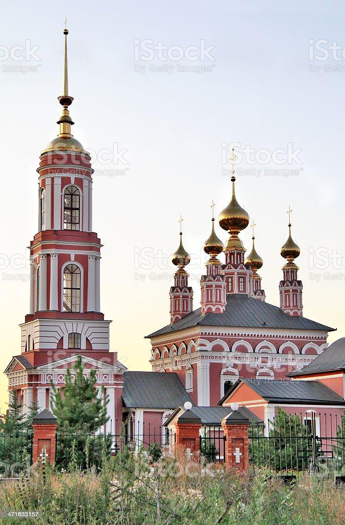 Orthodox church royalty-free stock photo