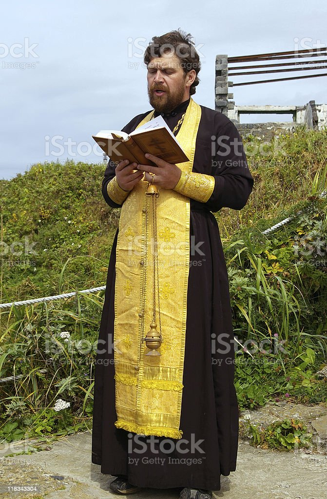 Orthodox priest stock photo
