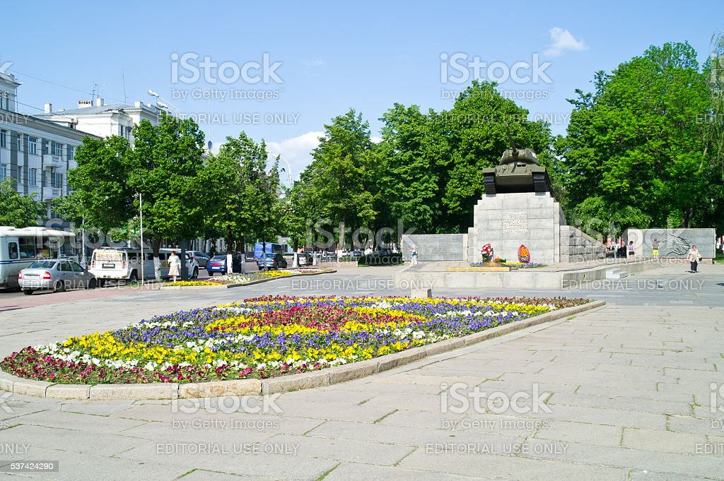 Oryol. Peace Square stock photo