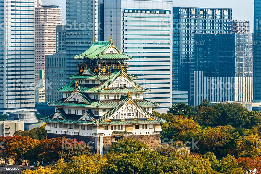 Osaka Castle in Osaka, Japan stock photo