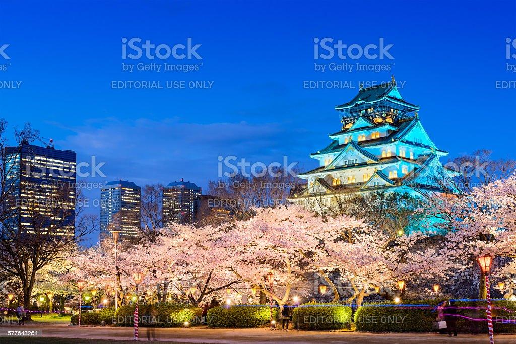 Osaka Castle in Spring stock photo