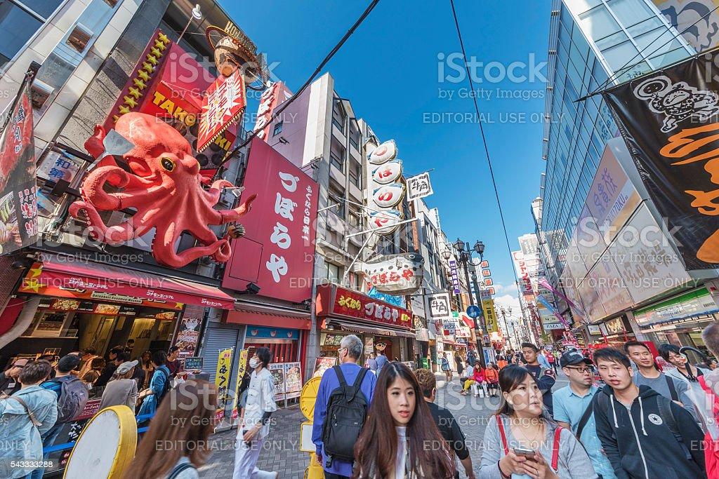 Osaka City, Japan stock photo