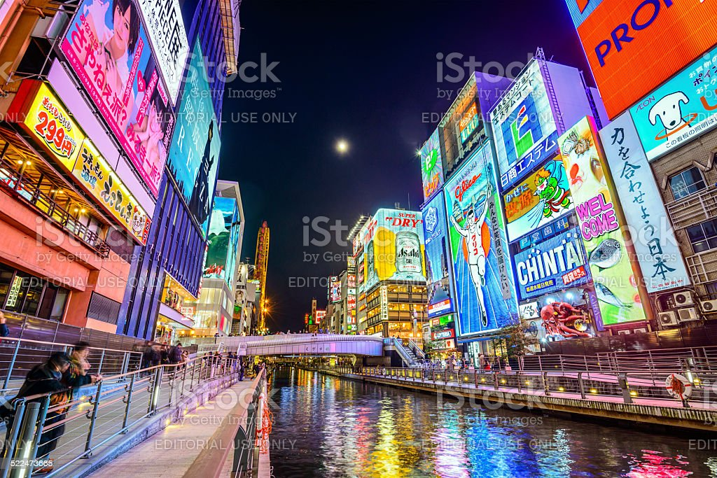 Osaka, Japan at Dotonbori Canal stock photo