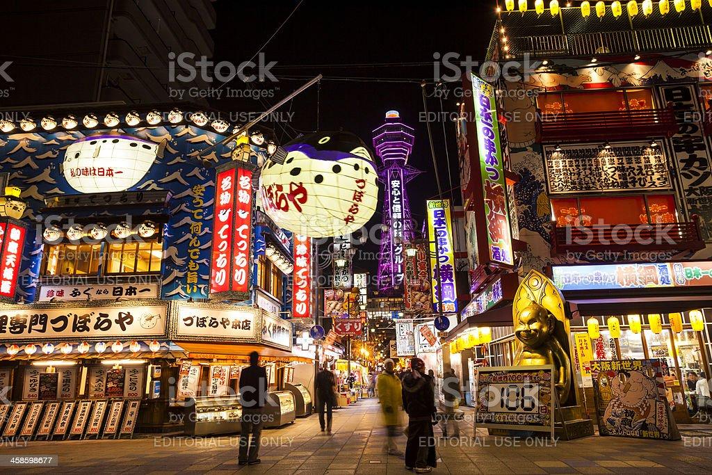Osaka, Japan: Tsutenkaku tower and Shinsakai entertainment district royalty-free stock photo