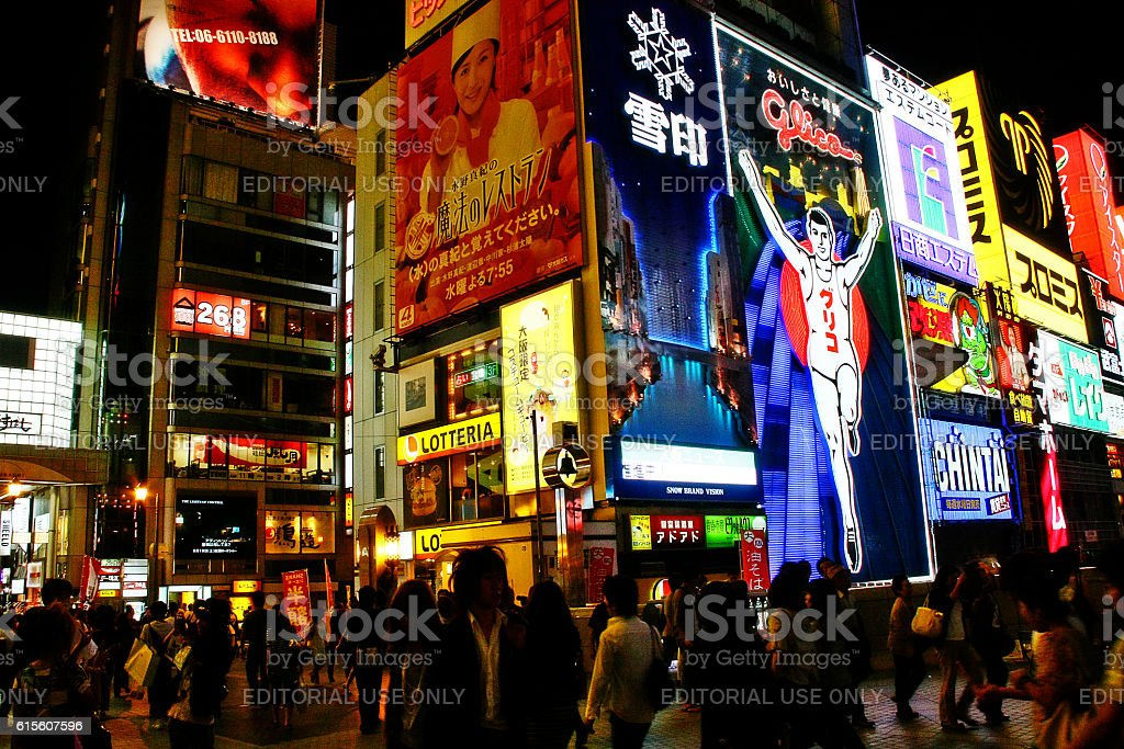 Osaka, Kansai region, Japan - September 27, 2009 - Dotonbori stock photo
