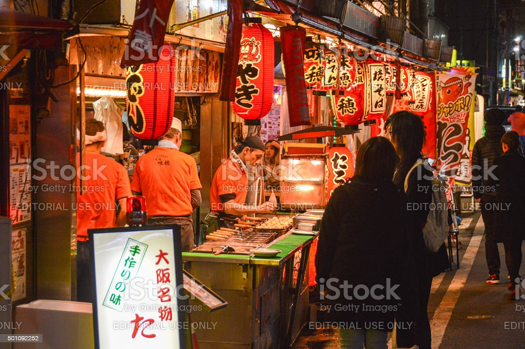Osaka late night street food dining stock photo