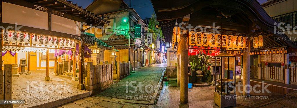 Osaka quiet alleyway Hozenji shrine restaurants bars Dotombori nightlife Japan stock photo