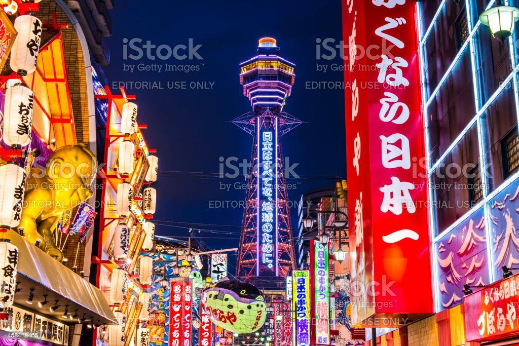 Osaka Shinsekai stock photo
