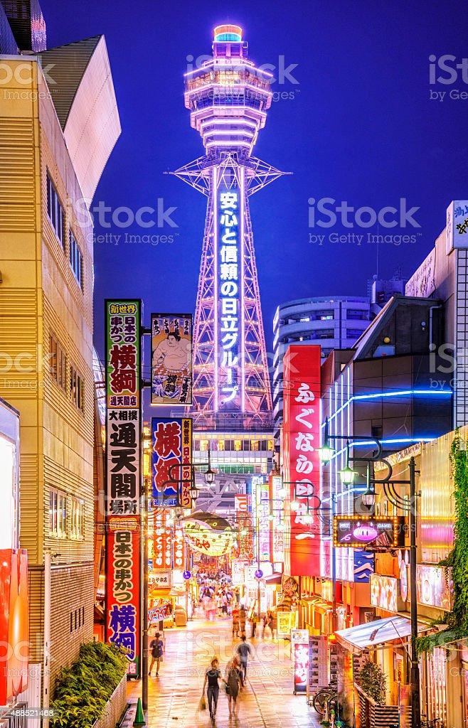 Osaka Tower Tsutenkaku and Shinsekai district stock photo