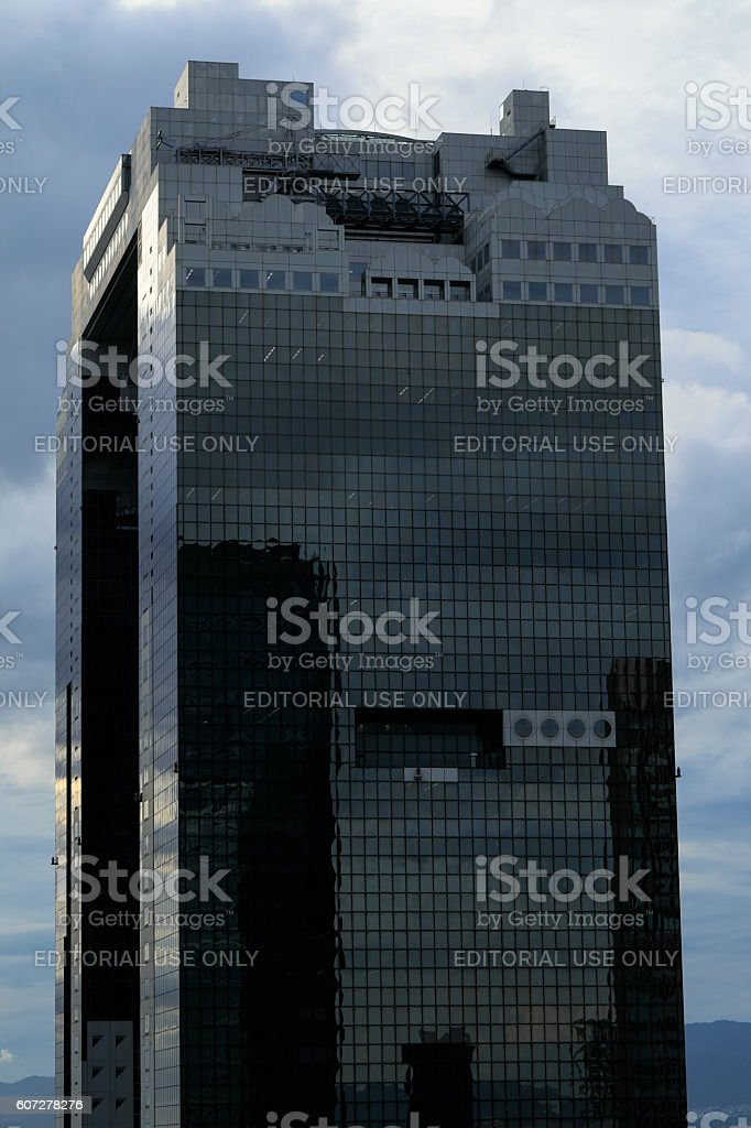 Osaka Umeda landmark 'Umeda Sky Building' stock photo