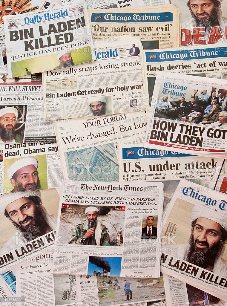Osama Bin Laden before and after headline collage vert stock photo