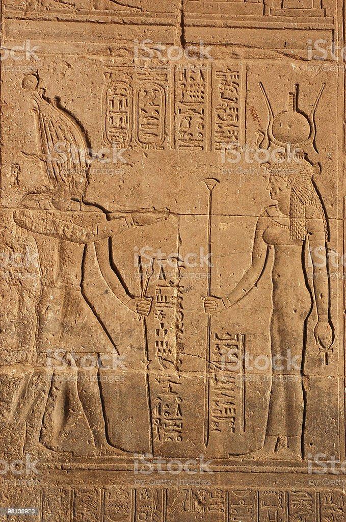 Osiris and Isis stock photo