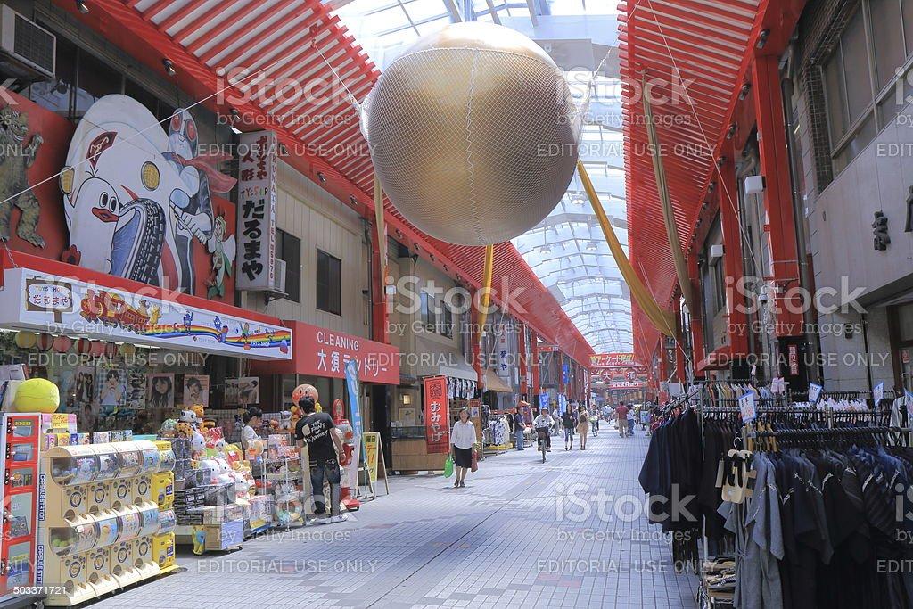 Osu Kannon Shopping arcade Nagoya Japan stock photo