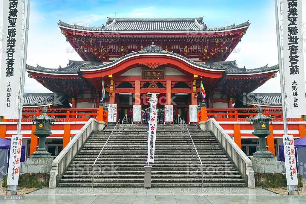 Osu Kannon Temple in Nagoya, Japan stock photo
