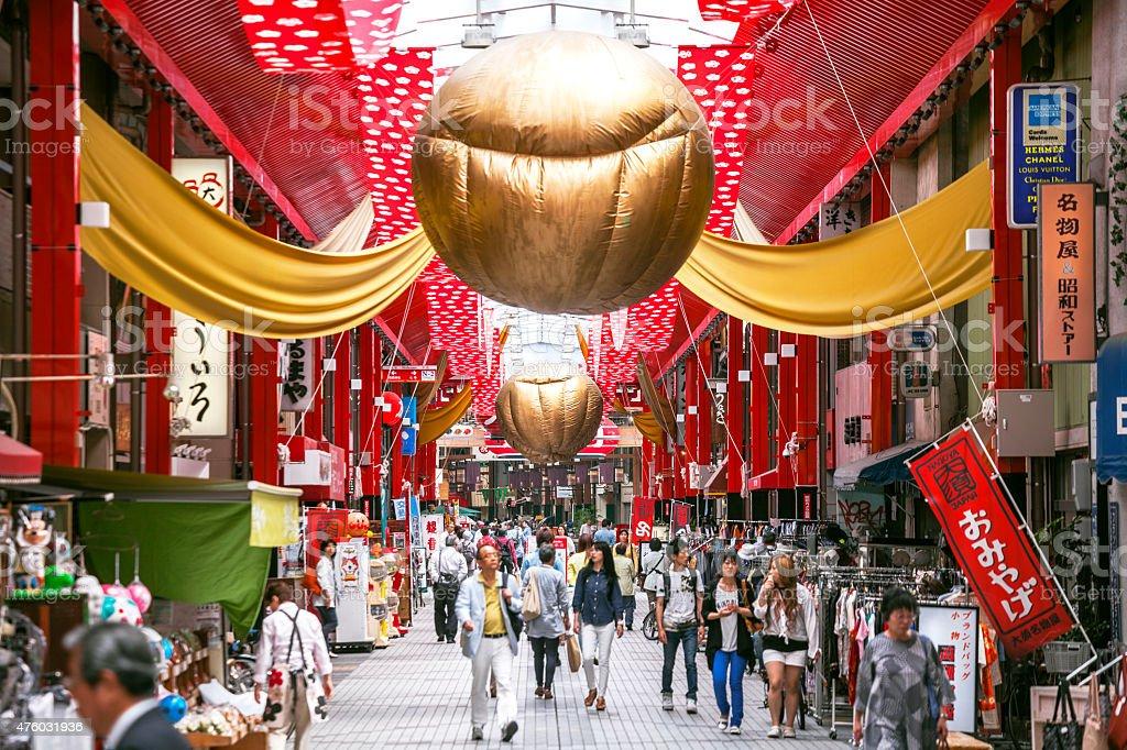 Osu shopping district in Nagoya. stock photo