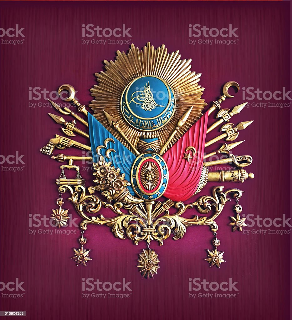 Ottoman Gift Frame stock photo