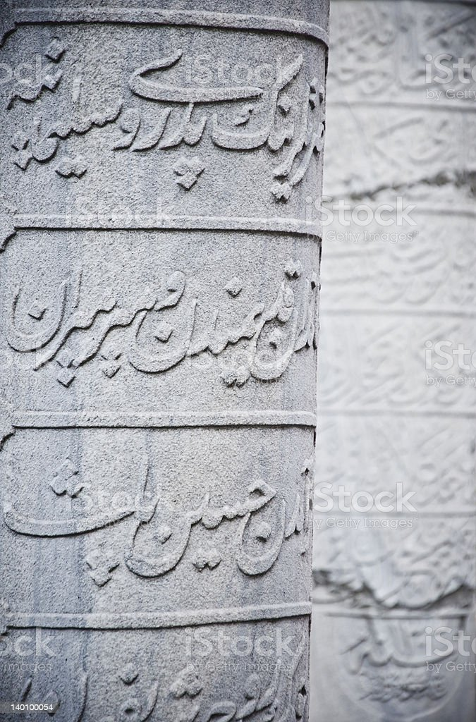 Ottoman Script royalty-free stock photo
