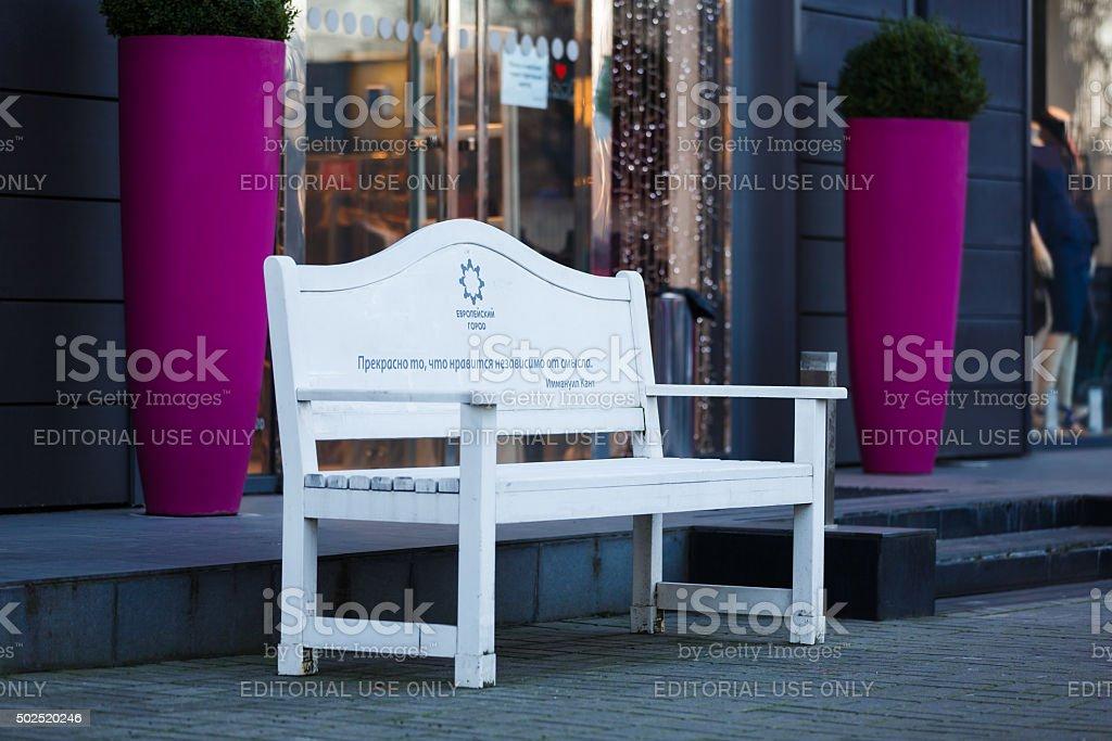 Outdoor bench in Kaliningrad stock photo