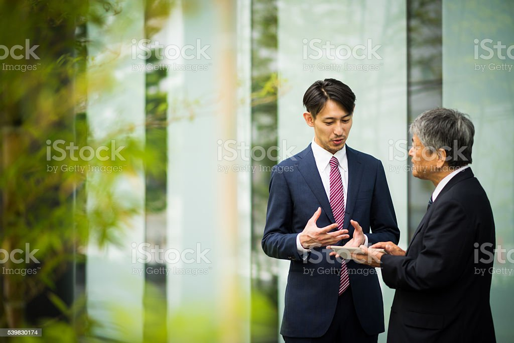 Outdoor business meeting stock photo