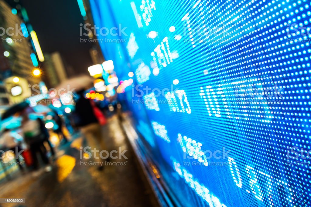 Outdoor display stock market data stock photo