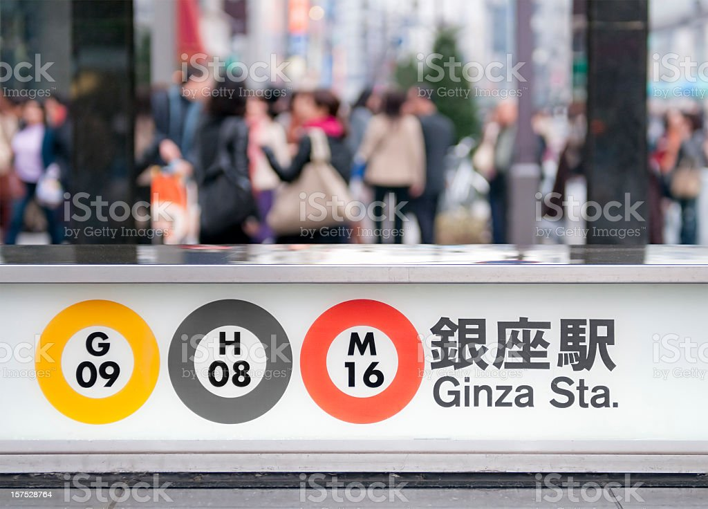 Outside Ginza Station in Tokyo royalty-free stock photo