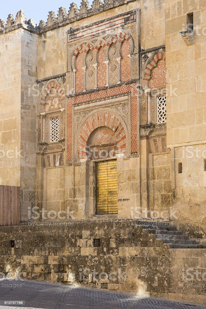 Outside of cathedral Mezquita from the south east stock photo
