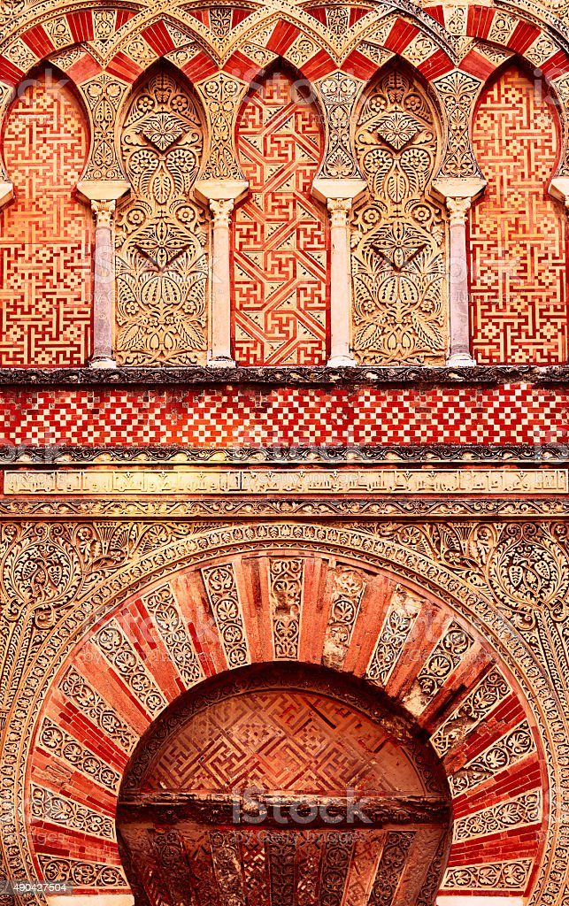 Outside the mosque of Cordoba. stock photo