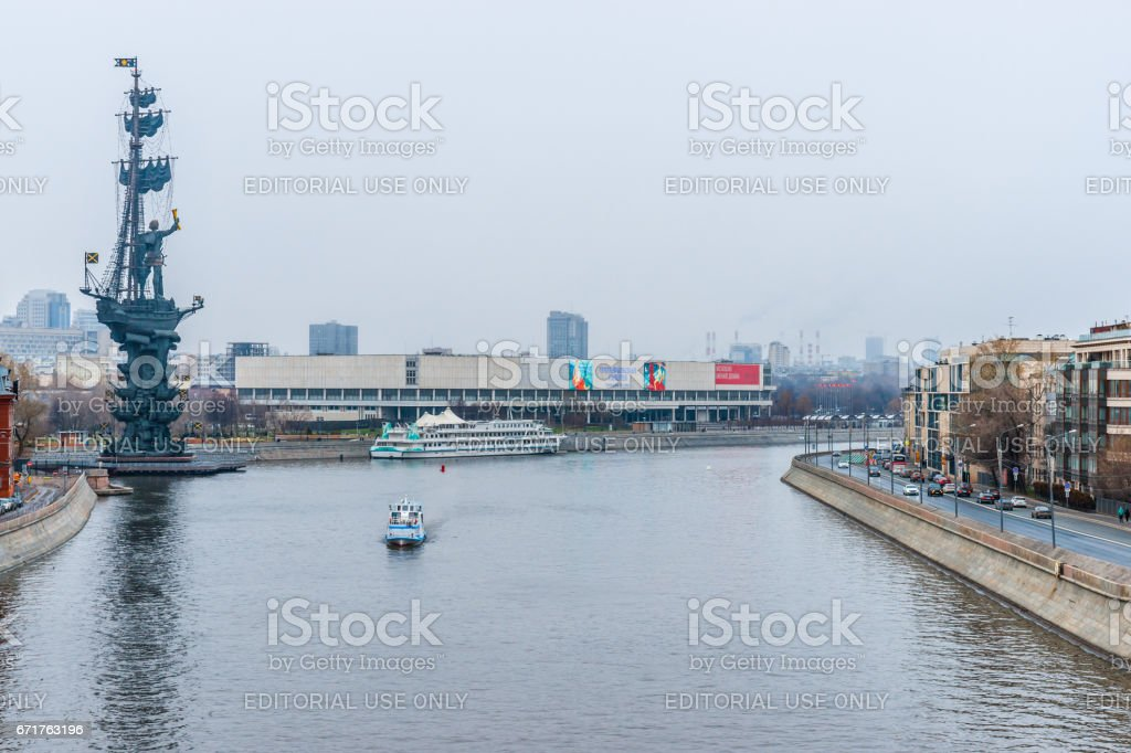 Overcast day in Moscow stock photo