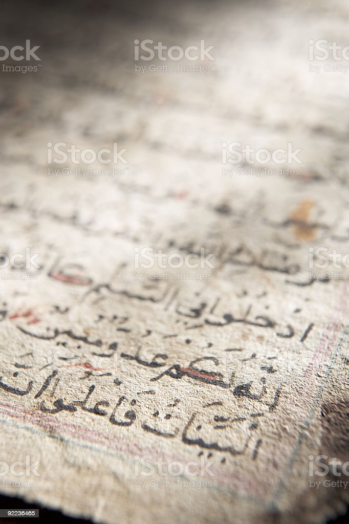 Page of Koran stock photo
