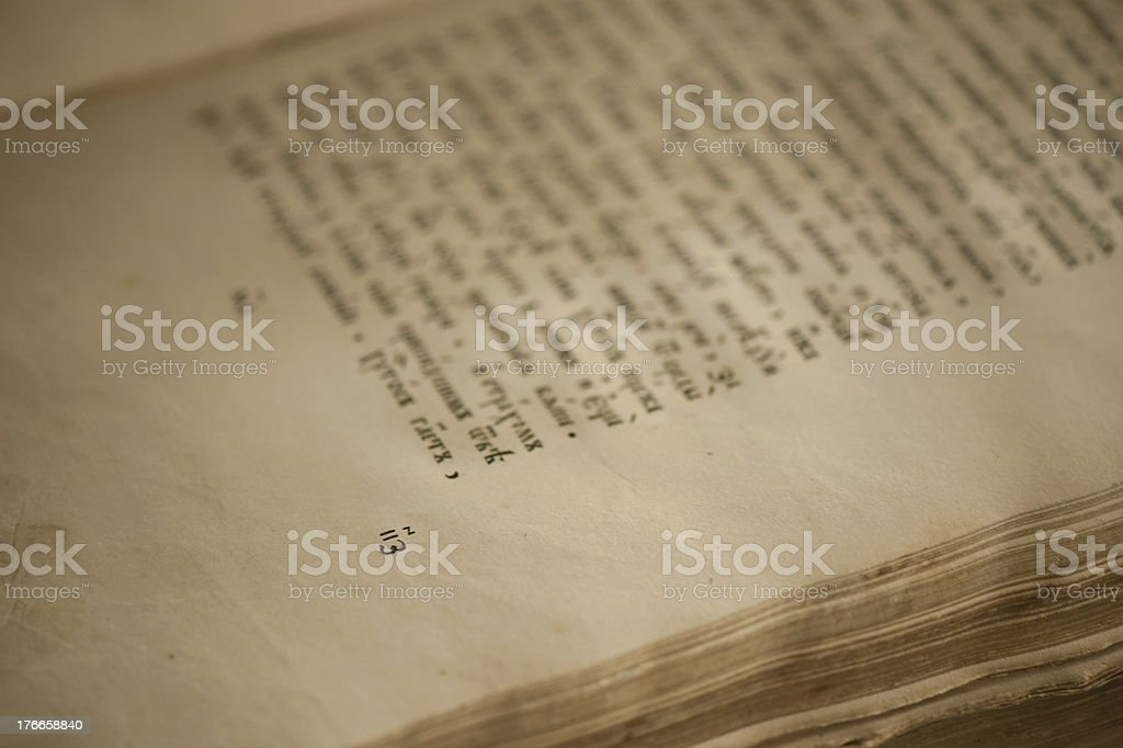 Page of Old cyrillic christian book royalty-free stock photo
