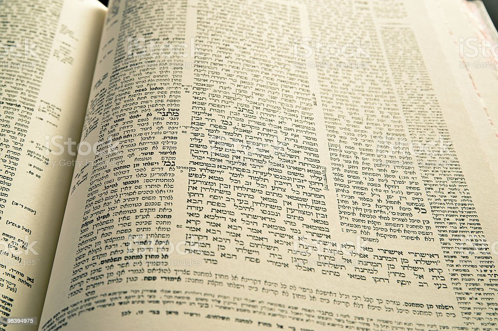 Page of Talmud stock photo