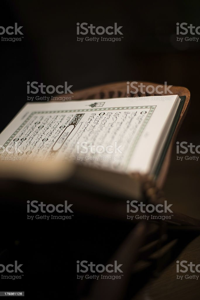 pages of holy koran stock photo