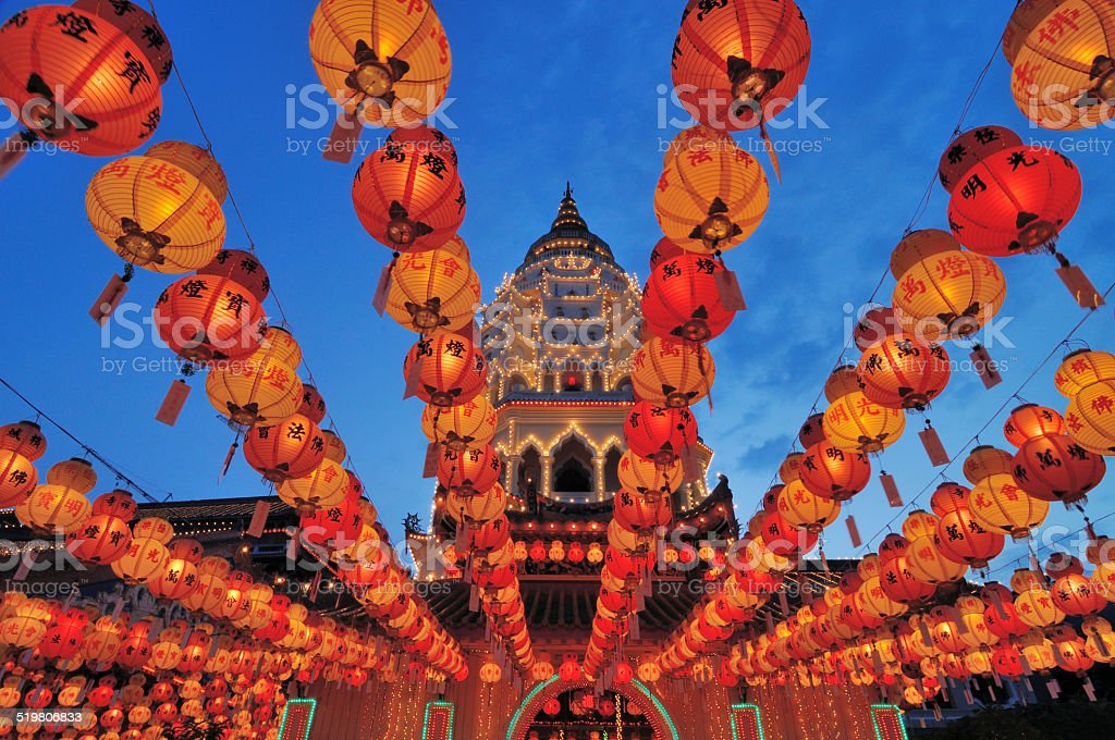 Pagoda of kek Lok Si Temple stock photo