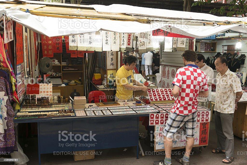 Pagoda Street royalty-free stock photo