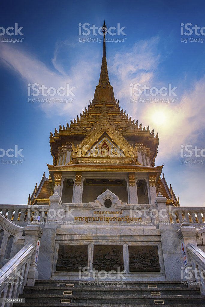 pagoda wattraimitr stock photo
