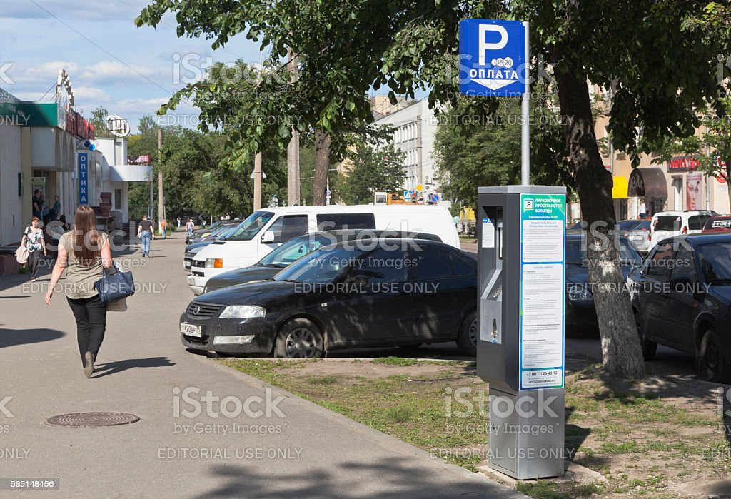 Paid parking in the center of the city of Vologda stock photo