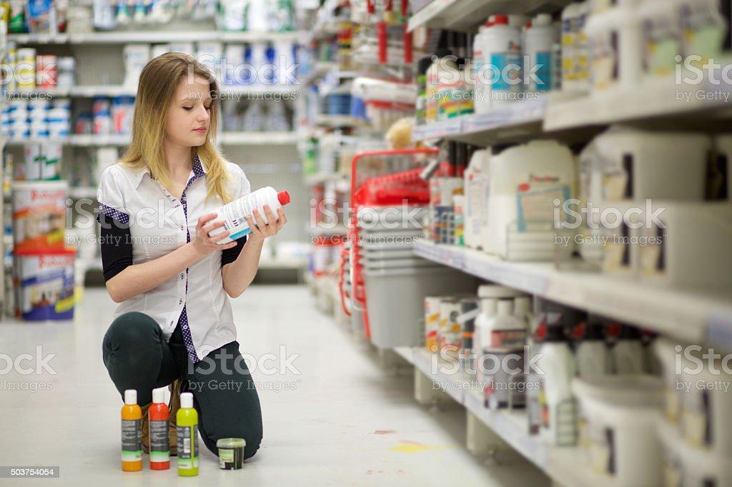 paint store stock photo