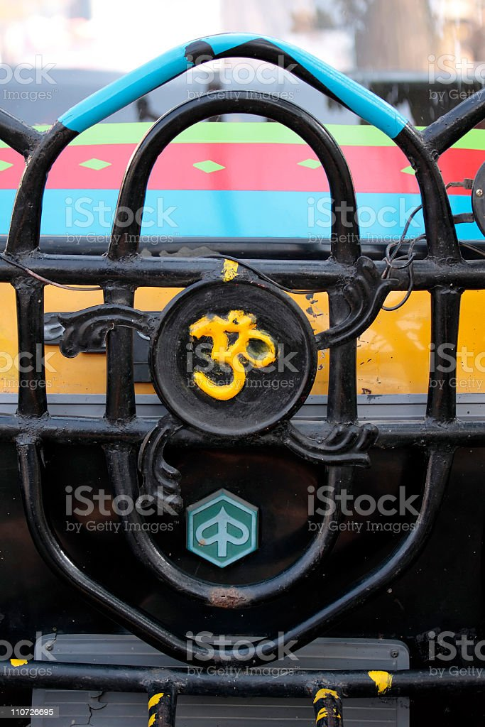 Painted vehicle royalty-free stock photo