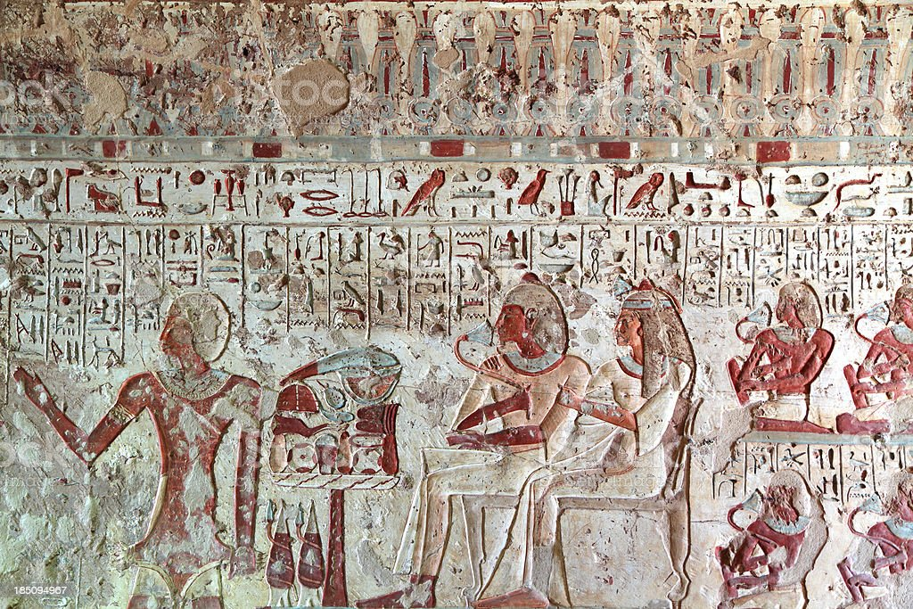 Painted Wall Relief, Tomb of Setau, El-Kab, Upper Egypt royalty-free stock photo