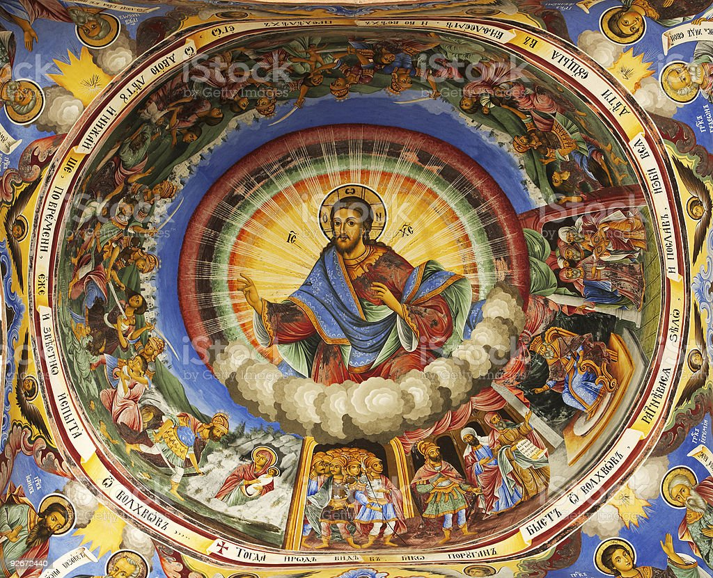 Painting on a church dome in Rila Monastery, Bulagria stock photo
