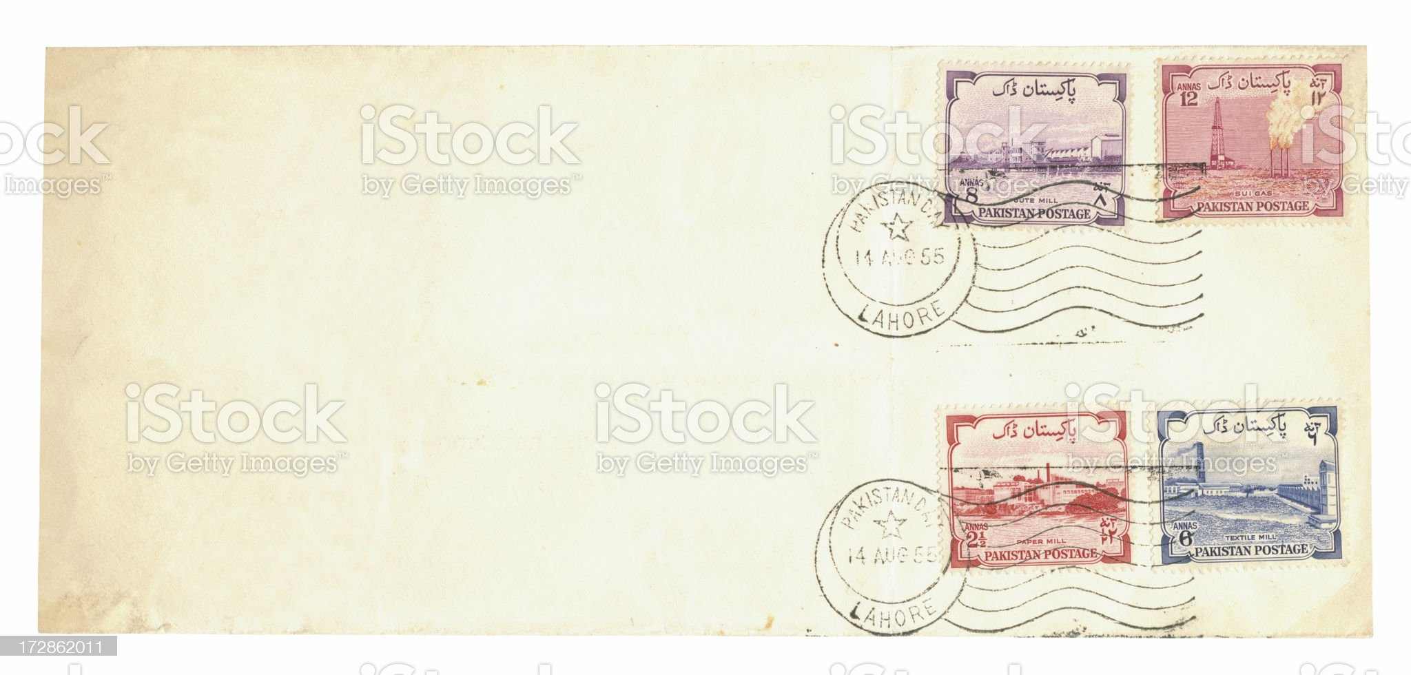 Pakistan industry stamps royalty-free stock photo