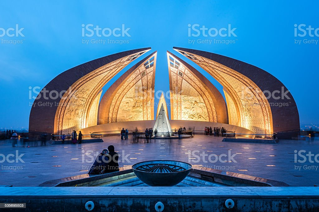 Pakistan Monument Islamabad stock photo