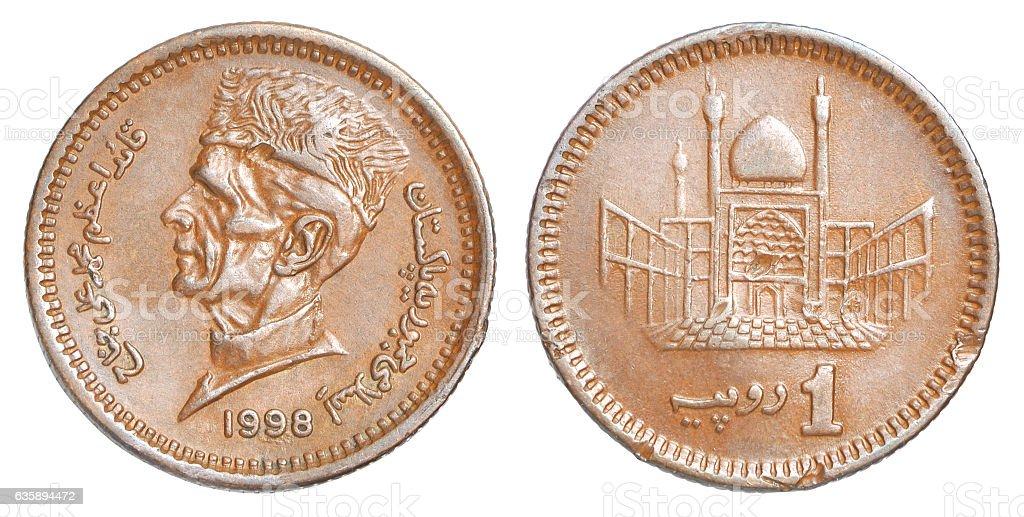 Pakistani rupees coin stock photo