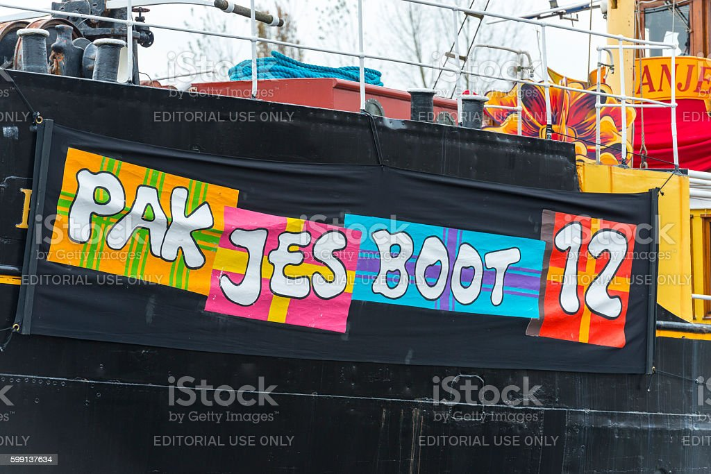 Pakjesboot 12 or the steamboat of Sinterklaas stock photo