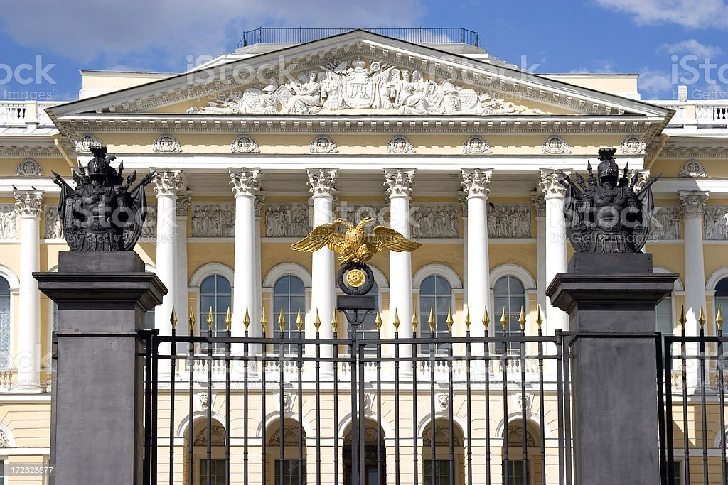 Palace gates royalty-free stock photo