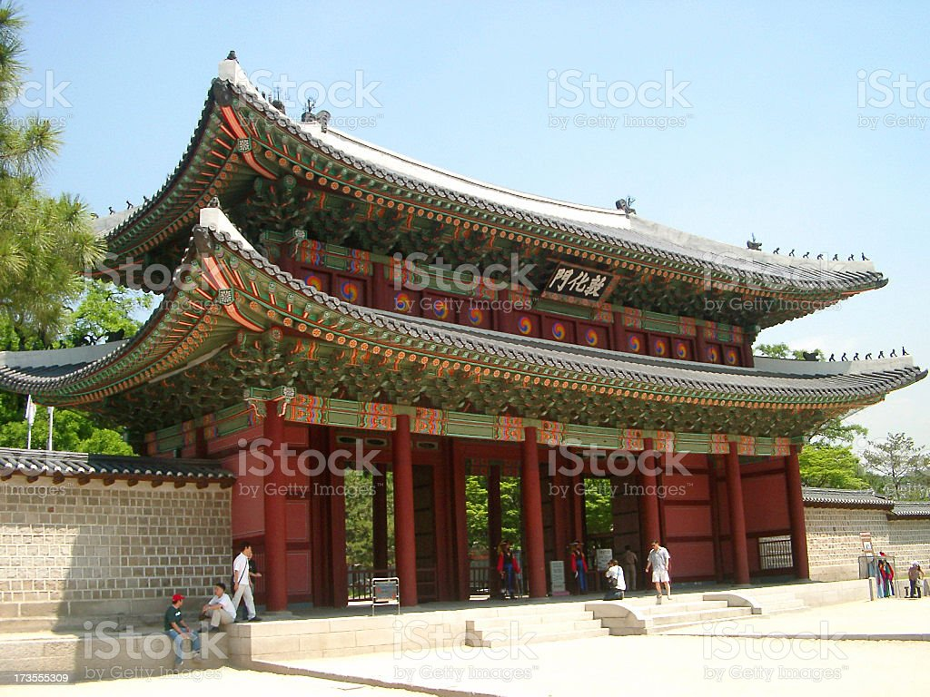 Palace in Seoul stock photo
