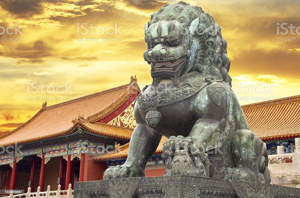 Palace Museum in the Forbidden City royalty-free stock photo